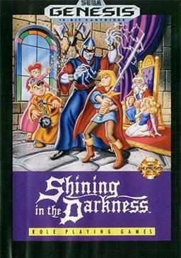 Box-Art-NA-Sega-Genesis-Shining-in-the-Darkness.png