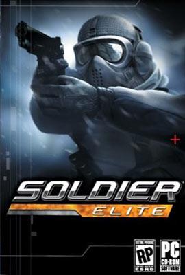 Soldier Elite.jpg