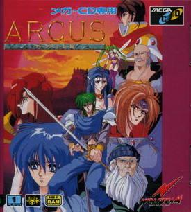 Arcus123CD.jpg