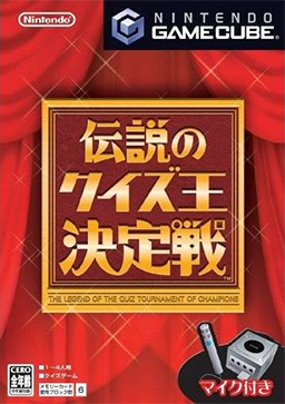 Front-Cover-Densetsu-no-Quiz-Oulettsien-JP-GC.png