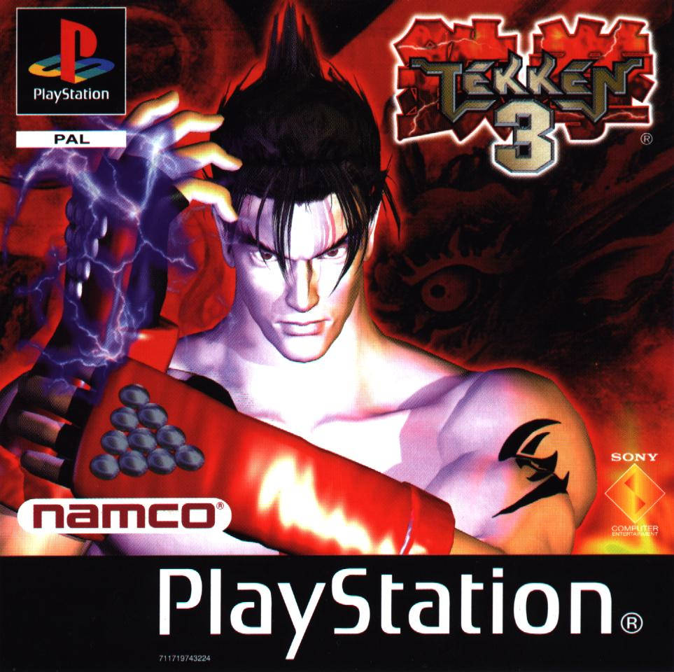 Tekken 3 Codex Gamicus Humanity S Collective Gaming Knowledge At Your Fingertips