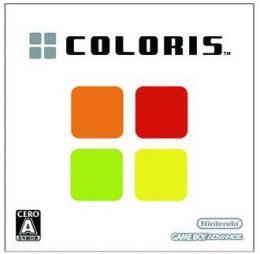 Front-Cover-Bit-Generations-Coloris-JP-GBA.jpg