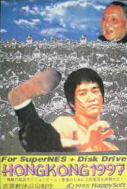 Hong Kong 97 cover.jpg