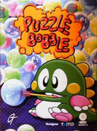 Puzzle Bobble box art.jpg