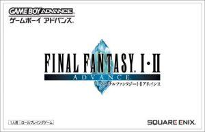 Front-Cover-Final-Fantasy-I-II-Advance-JP-GBA.jpg