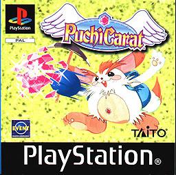Front-Cover-Puchi-Carat-EU-PS1.jpg