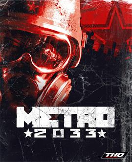 Metro2033 wiki.jpg