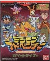 Digimon Adventure- Cathode Tamer image.jpg