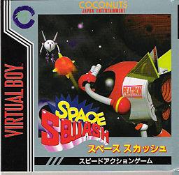 Box-Art-Space-Squash-JP-VB.jpg