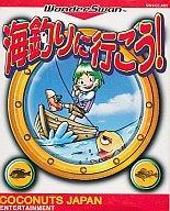 Go Fishing! image.jpg