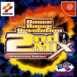 Ddr 2nd mix.jpg