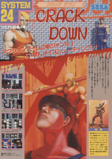 Crack Down (flier).png