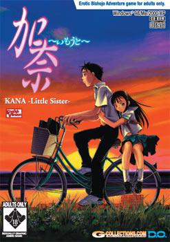 Kana-little.jpg
