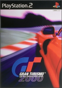 Front-Cover-Gran-Turismo-2000-JP-PS2.jpg
