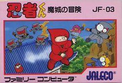 250px-Ninjakun FC box.jpg