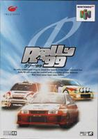 Rally99 BoxArt.jpg