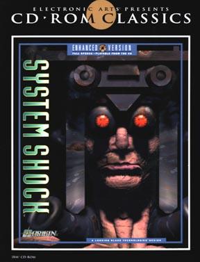 SystemShockBox.jpg