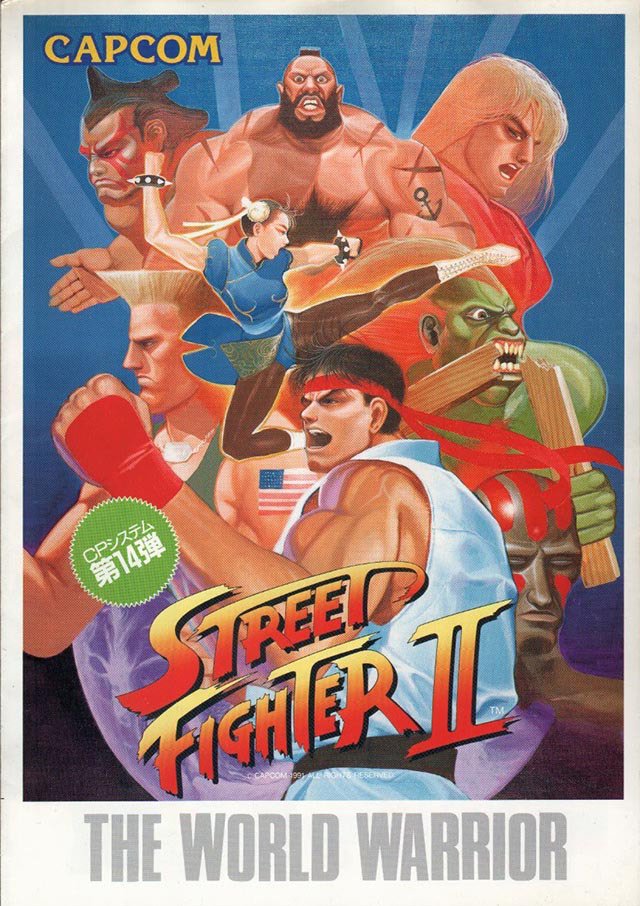 Street Fighter Ii The World Warrior Codex Gamicus Humanity S