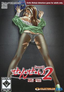Sensei2 adultgame.jpg