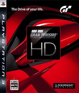 Front-Cover-Gran-Turismo-HD-JP-PS3-P.jpg