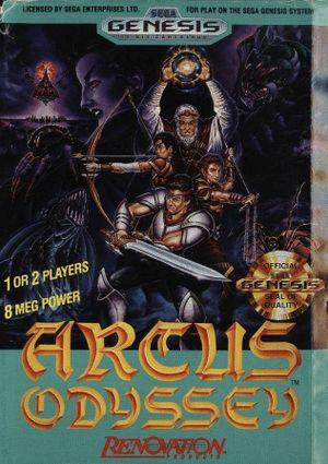 Arcus Odyssey for Gensis.jpg