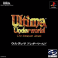 Front-Cover-Ultima-Underworld-The-Stygian-Abyss-JP-PS1.png