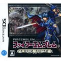 Front-Cover-Fire-Emblem-New-Mystery-of-the-Emblem-Heroes-of-Light-and-Shadow-JP-DS.jpg