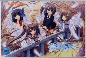 Oretashi ni Tsubasa wa Nai visual novel cover.jpg