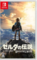 Front-Cover-The-Legend-of-Zelda-Breath-of-the-Wild-JP-NSW.png