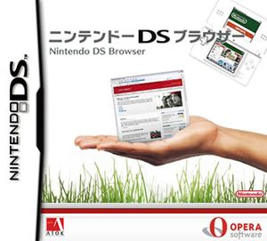 Front-Cover-Nintendo-DS-Browser-JP-DS.jpg