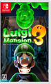 Front-Cover-Luigi's-Mansion-3-JP-NSW.png