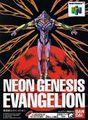 Box-Art-Neon-Genesis-Evangelion-JP-N64.jpg