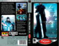 Full-Cover-Crisis-Core-Final-Fantasy-VII-EU-PSP-Platinum.png