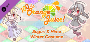 Steam-Banner-100%-Orange-Juice-Suguri-Hime-Winter-Costumes.png