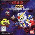 Box-Art-SD-Gundam-Dimension-War-JP-VB.jpg