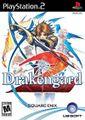 Front-Cover-Drakengard-2-NA-PS2.jpg