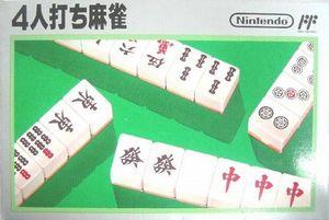 Front-Cover-4ninuchi-Mahjong-JP-FAM.jpg