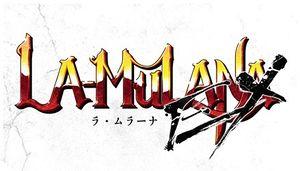 Logo-La-Mulana-EX.jpg