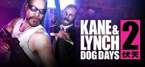 Steam-Logo-Kane-and-Lynch-2-Dog-Days-INT.jpg