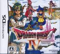 Front-Cover-Dragon-Quest-IV-JP-DS.jpg