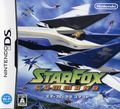 Front-Cover-Star-Fox-Command-JP-DS.jpg