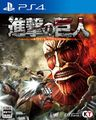 Front-Cover-Attack-on-Titan-JP-PS4-P.jpg