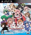 Box-Art-Super-Heroine-Chronicle-JP-PS3.jpg
