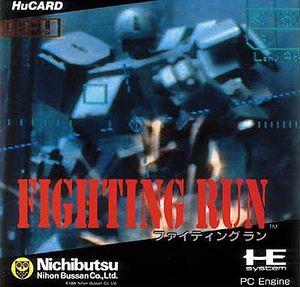 FightingRunPCE.jpg