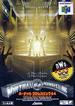 Box-Art-Virtual-Pro-Wrestling-64-JP-N64.png