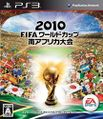 Front-Cover-2010-FIFA-World-Cup-South-Africa-JP-PS3.jpg