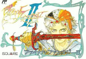 Front-Cover-Final-Fantasy-II-JP-FCM.jpeg