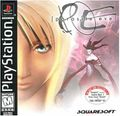 Front-Cover-Parasite-Eve-NA-PS1.jpg