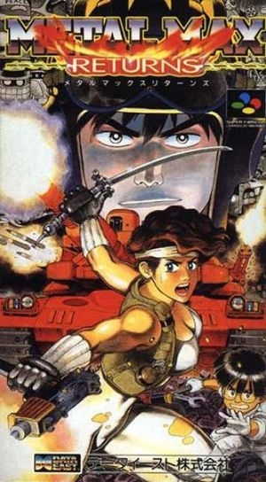 Box-Art-Metal-Max-Returns-JP-SFC.jpg