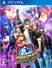Front-Cover-Persona-4-Dancing-All-Night-JP-Vita.png